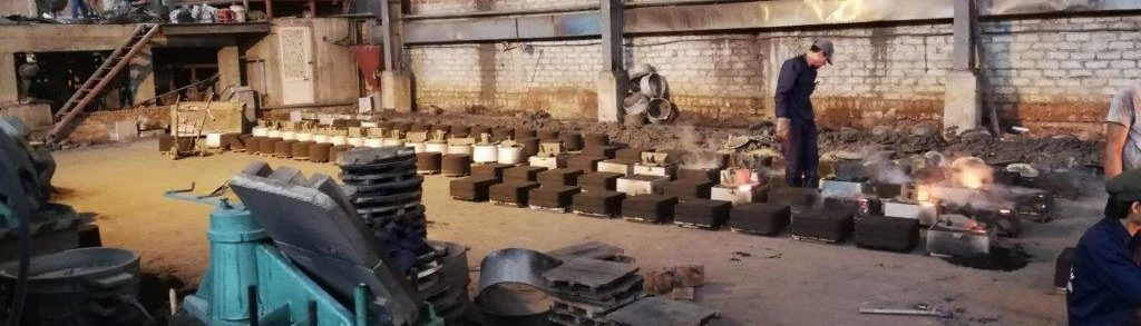 Cast Iron in Vietnam